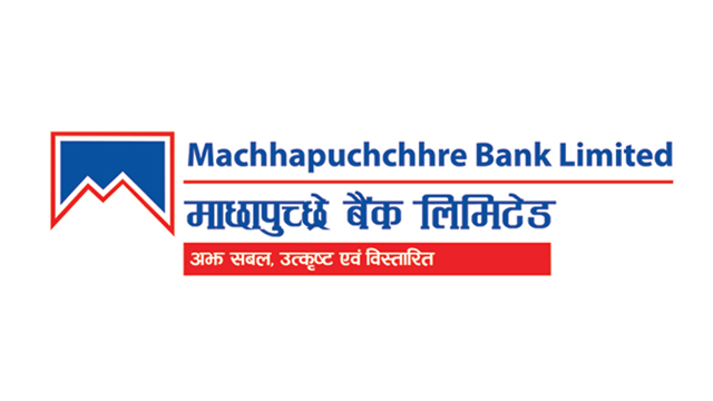 Machhapuchhre Bank Limited