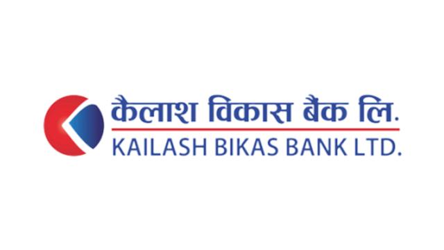 Kailash Bikas Bank Ltd.