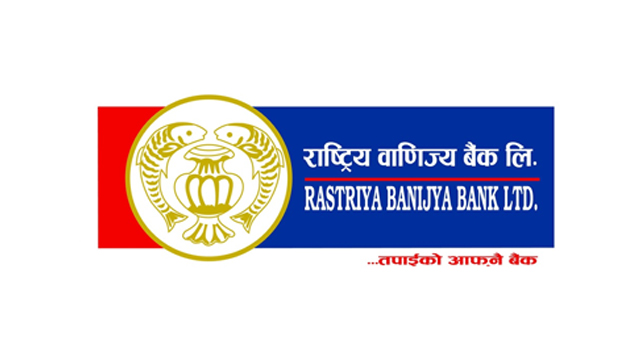 Rastriya Banijya Bank Ltd.